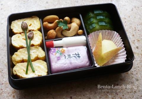 bento by Token-Bento