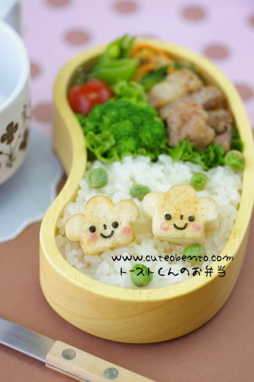bento by luckysundae